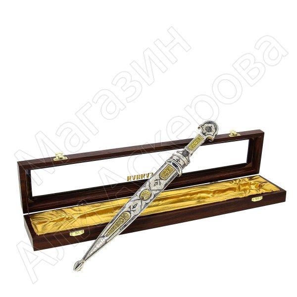 Кубачинский серебряный кинжал в подарочном футляре (сталь - 65Х13)