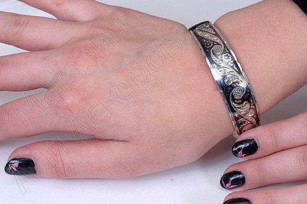 Серебряный кубачинский браслет узкий №4