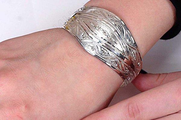 Серебряный кубачинский браслет белый №5