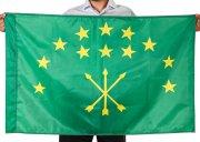 Флаг Республики Адыгея (70x105 см) арт.12062