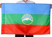Флаг Карачаево-Черкесской  Республики (70x105 см) арт.12066