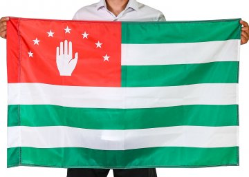 Флаг Республики Абхазия (70x105 см)