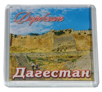 "Магнитик ""Дагестан"" квадратный пластик"