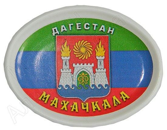 "Магнитик пластмассовый ""Герб Махачкалы"""