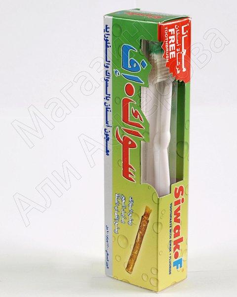 "Натуральная арабская зубная паста ""Siwak-F"" 120 гр/90 мл + зубная щетка в подарок"