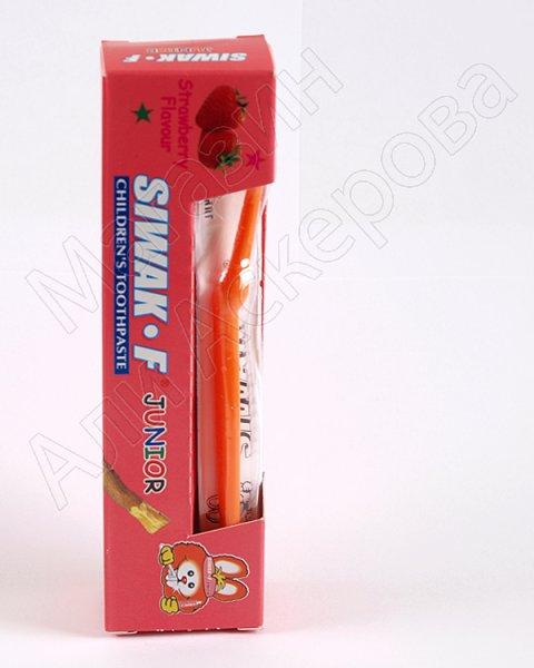 """Натуральная арабская зубная паста детская """"Siwak-F Junior"""" 50 гр/37,5 мл + зубная щетка в подарок"""