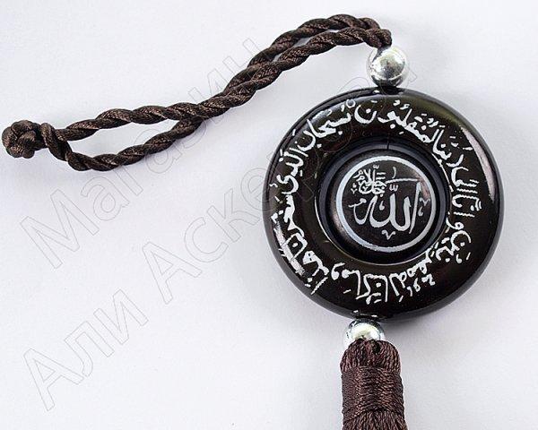 """Мусульманская подвеска-сувенир """"Аллах-Мухаммед"""""""