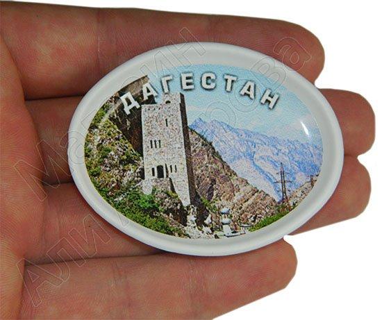 """Магнитик пластмассовый """"В горах Дагестана"""" овальный"""