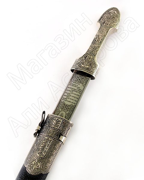 Кавказский кинжал Ирбис №1 (ножны мельхиор, натуральная кожа)