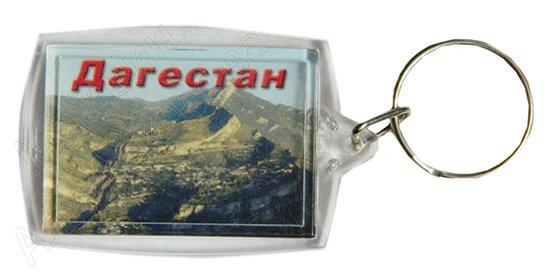 """Брелок пластмассовый двухсторонний с кольцом """"В горах Дагестана"""""""