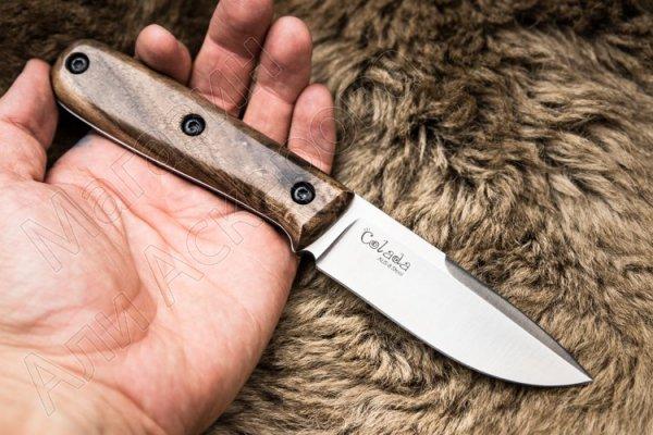 Нож Colada Kizlyar Supreme (сталь AUS-8 SW, рукоять орех)