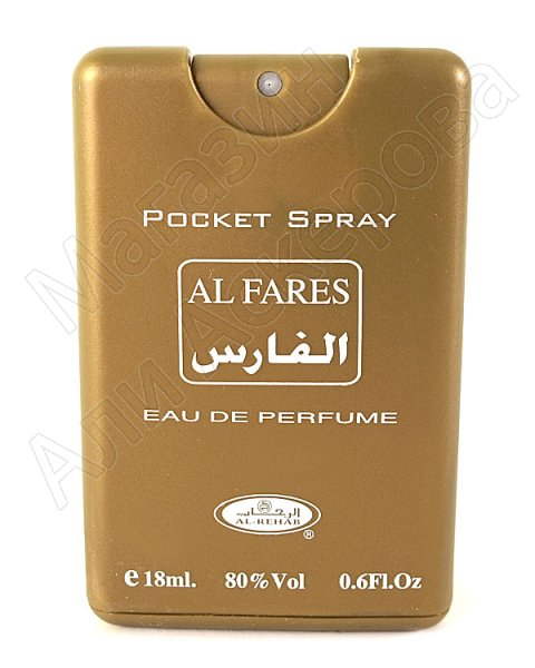 """Карманный масляный миск-спрей с феромонами """"Al Fares"""" коллекции """"Al Rehab"""""""