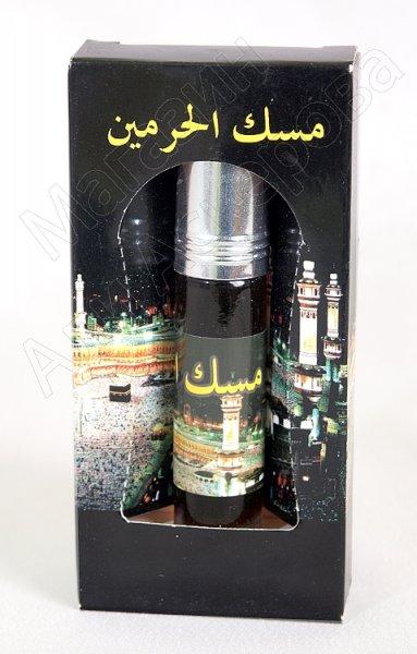 """Сирийские масляные духи-миски """"Alh Harmin"""" коллекции """"Zahra"""""""