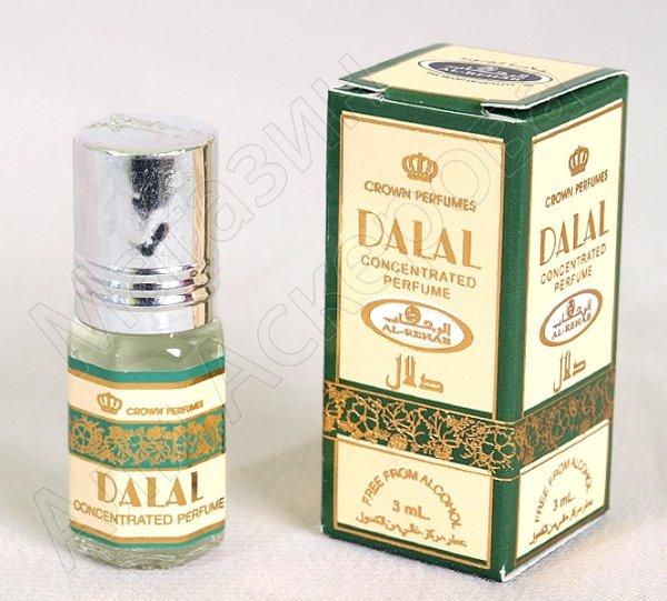 """Масляные духи-миски """"Dalal"""" коллекции """"Al Rehab"""""""