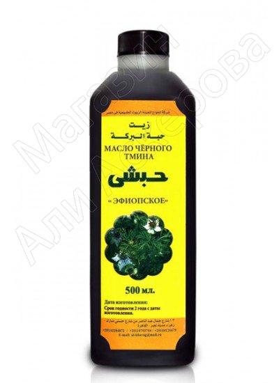 """Натуральное масло черного тмина """"Речь Посланников"""" Эфиопское Ругуж 500 мл"""