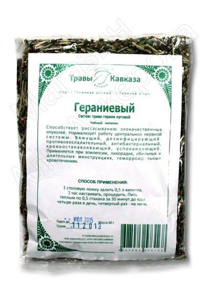 """Лечебная трава """"Гераниевый"""" (трава герани луговой)"""