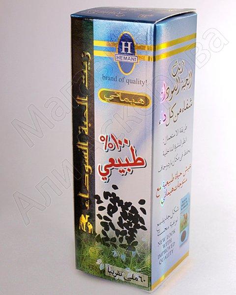 """Натуральное масло черного тмина """"Hemani"""" 60 мл и 125 мл"""