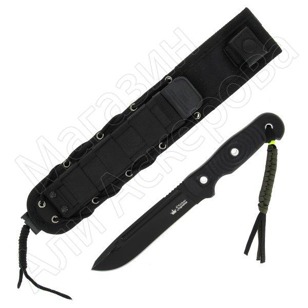 Нож Maximus (сталь AUS-8 BT, рукоять G10)