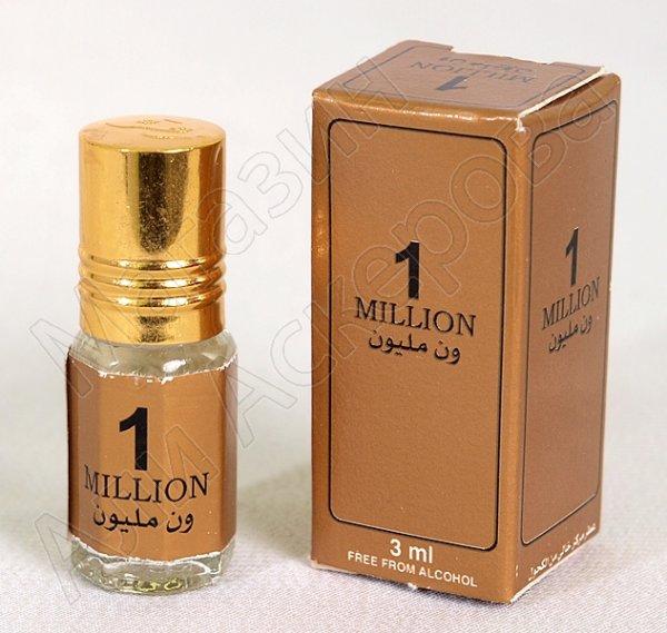 """Сирийские масляные духи-миски """"1 Million"""""""