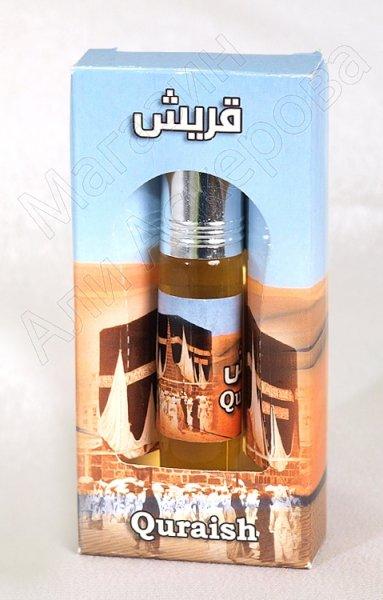 """Сирийские масляные духи-миски """"Quraish"""" коллекции """"Zahra"""""""