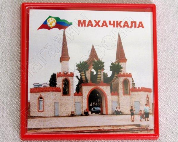 """Магнитик """"Махачкала"""" квадратный пластик"""