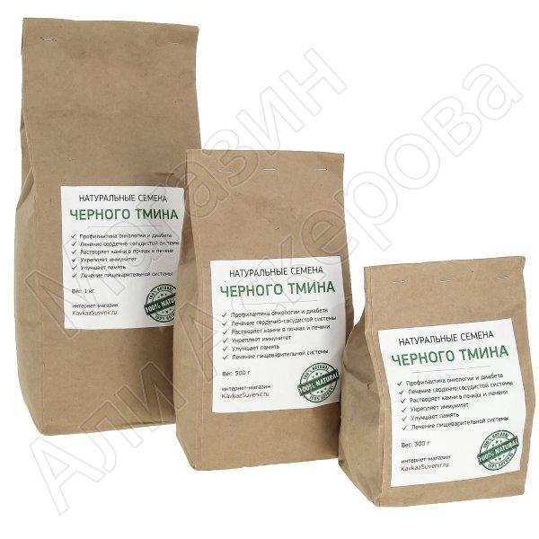 Натуральные семена черного тмина