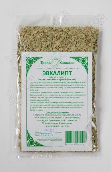 """Лечебная трава """"Эвкалипт"""" (листья)"""