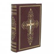 Библия. Книги священного писания Ветхого и Нового Завета (кожаный переплет, золотое тиснение) арт.11833