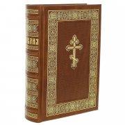 Библия. Книги священного писания Ветхого и Нового Завета (кожаный переплет, золотое тиснение) арт.11834