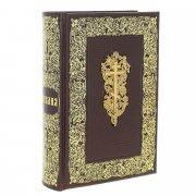 Библия. Книги священного писания Ветхого и Нового Завета (кожаный переплет, золотое тиснение) арт.11832