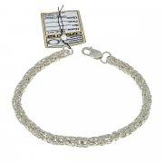 Серебряный браслет Гавайка 20 см (ширина 0,6 см)