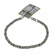 Серебряный браслет Гавайка 21 см (ширина 0,55 см)