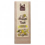 Натуральный иван-чай с лимоном и имбирем арт.10167