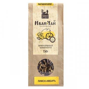 Натуральный иван-чай с лимоном и имбирем