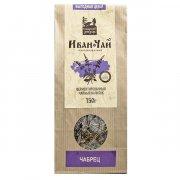 Натуральный иван-чай с чабрецом арт.10171