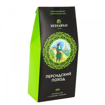 """Эксклюзивный кавказский черный чай с горными травами """"Персидский поход""""  8316"""