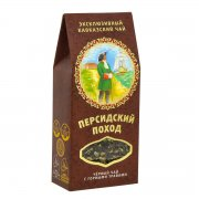 """Эксклюзивный кавказский черный чай с горными травами """"Персидский поход"""" арт.9225"""