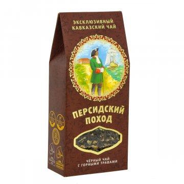 """Эксклюзивный кавказский черный чай с горными травами """"Персидский поход"""""""