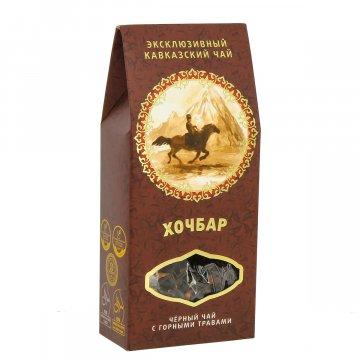 """Эксклюзивный кавказский черный чай с горными травами """"Хочбар"""""""
