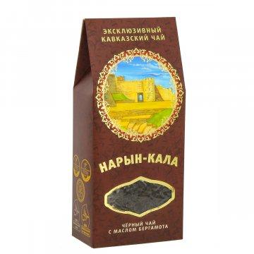 """Эксклюзивный кавказский черный чай с маслом бергамота """"Нарын - Кала"""""""