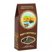 """Эксклюзивный кавказский черный чай с горными травами """"Порт - Петровск"""" арт.9228"""