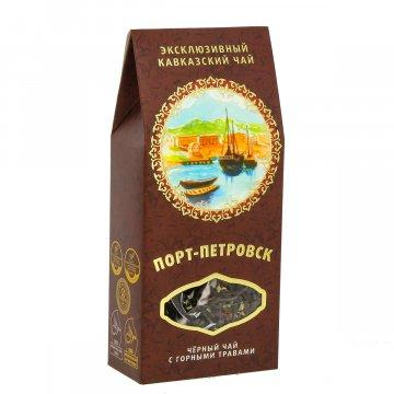 """Эксклюзивный кавказский черный чай с горными травами """"Порт - Петровск"""""""