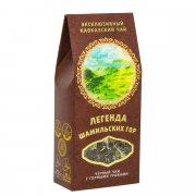 """Эксклюзивный кавказский черный чай с горными травами """"Легенда Шамильских гор"""" арт.9229"""