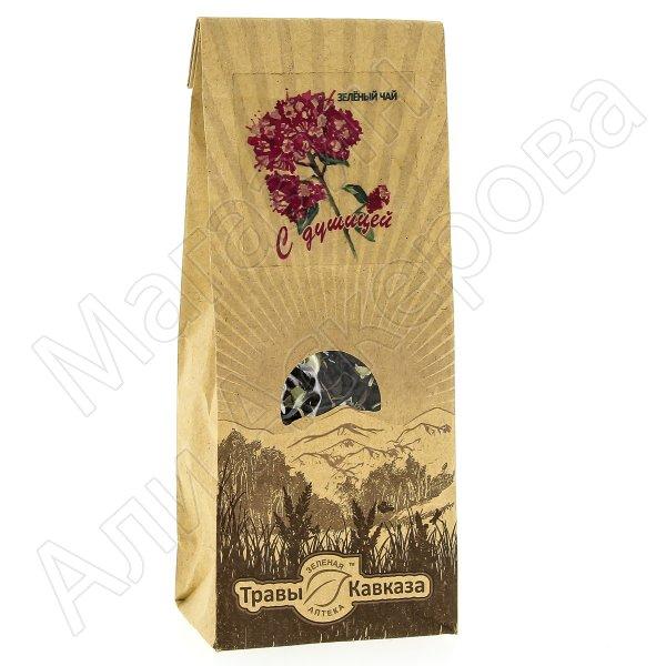Натуральный чай зеленый байховый крупнолистовой с добавлением травы душицы