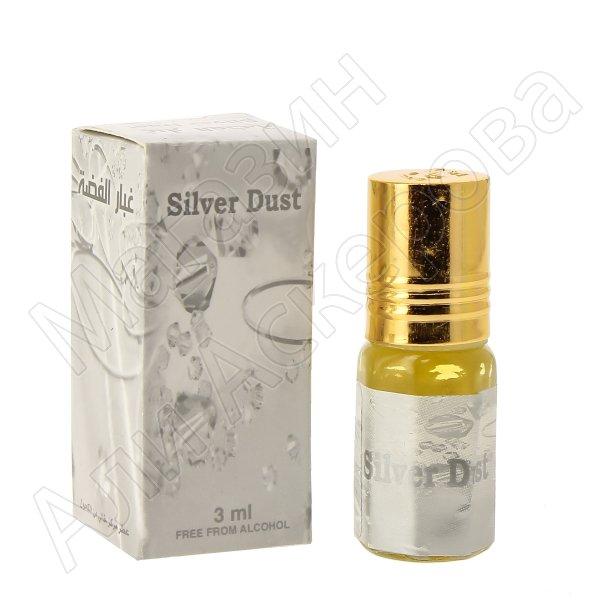 "Масляные духи-миски ""Silver dust"" коллекции ""Al Rehab"""
