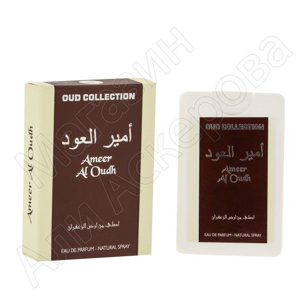 """Карманный масляный миск-спрей """"Ameer Al Oudh"""""""