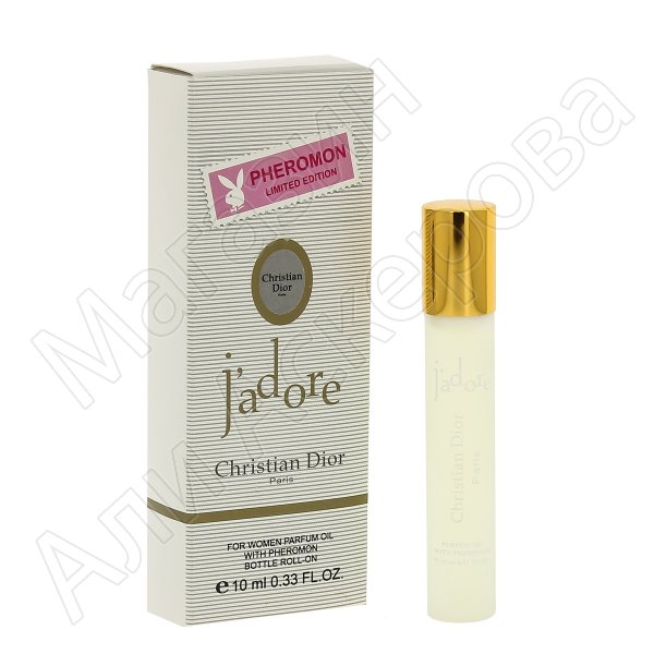 """Арабские духи """"Jadore"""" Christian Dior с феромонами"""