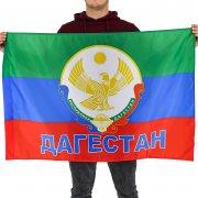 Флаг Республики Дагестан с гербом (70x105 см)
