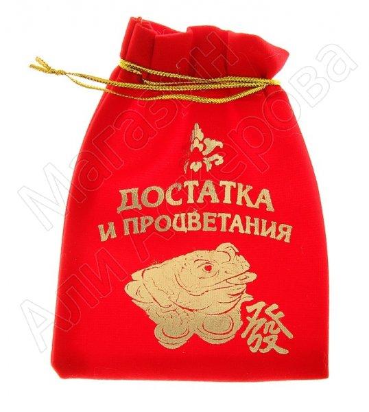 """Подарочный мешочек бархатный """"Достатка и процветания"""""""