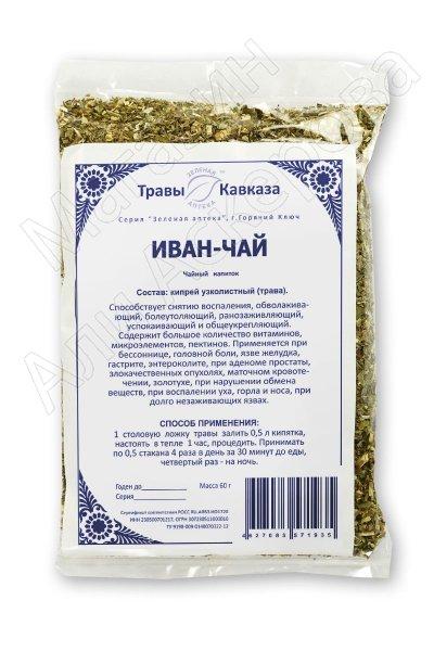 "Лечебная трава ""Иван-чай"""
